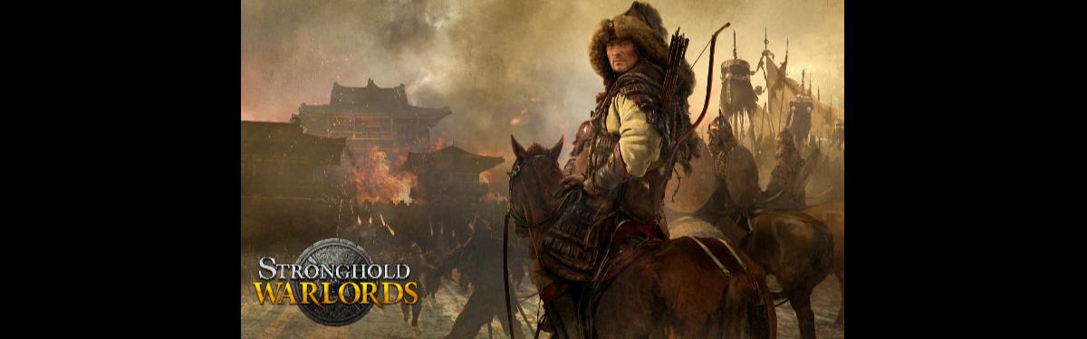 Стрим: Stronghold: Warlords - Стрим до релиза