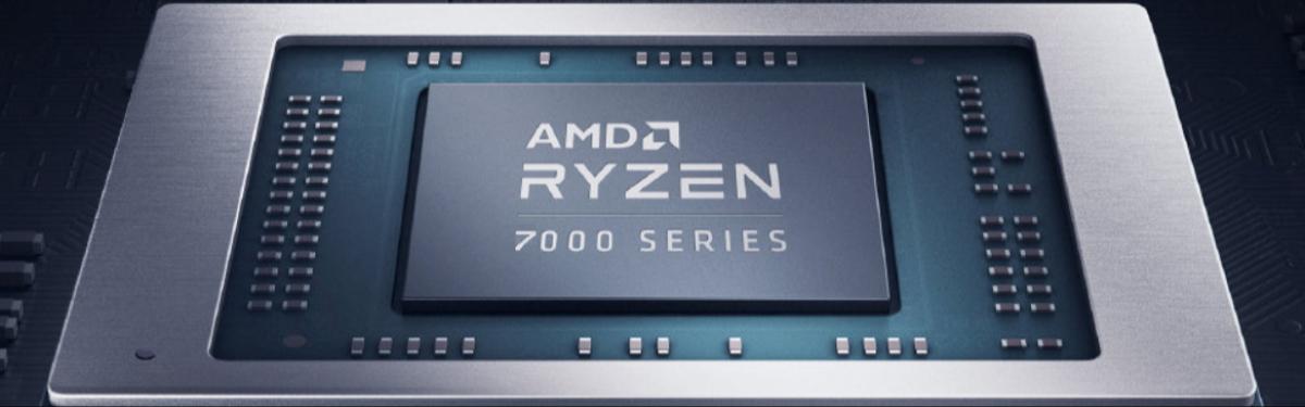 [Обновлено] HP подтвердила запуск AMD Ryzen 7000 в 2022 году