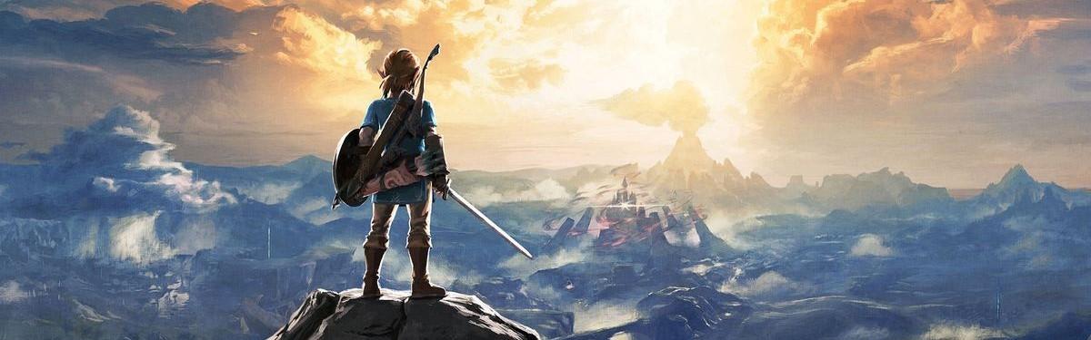 Слух: Новая The Legend of Zelda может появится раньше, чем вы думаете