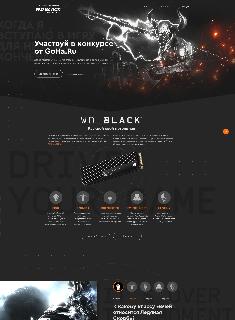 WD_Black SN 750