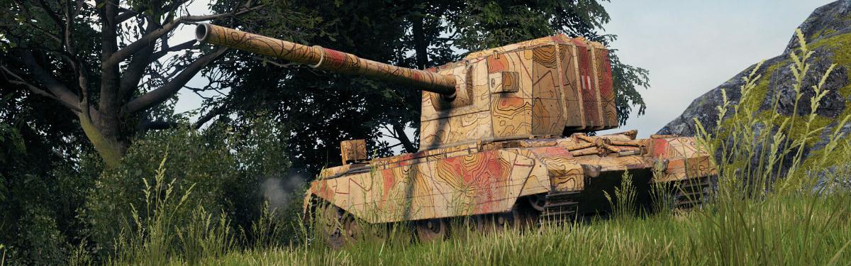 """World of Tanks - """"Разведка боем"""" временно отменяется"""