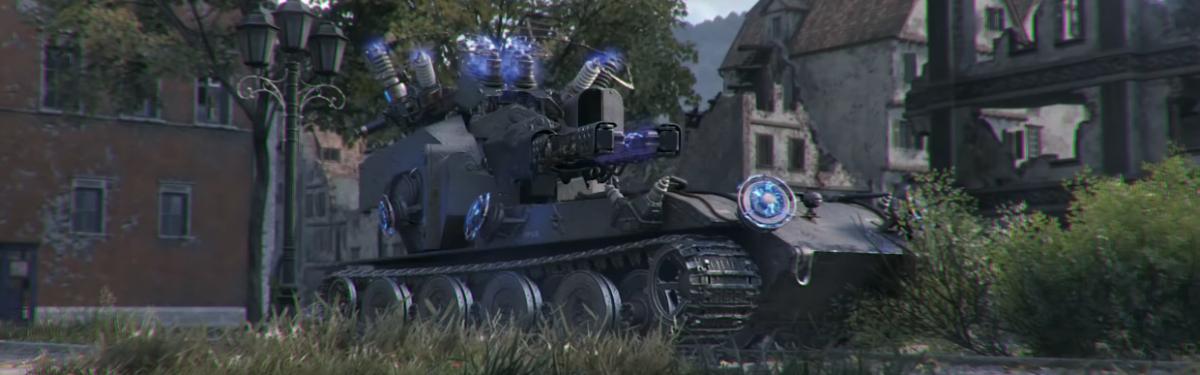 """Возвращение Ваффентрагера"" в World of Tanks"