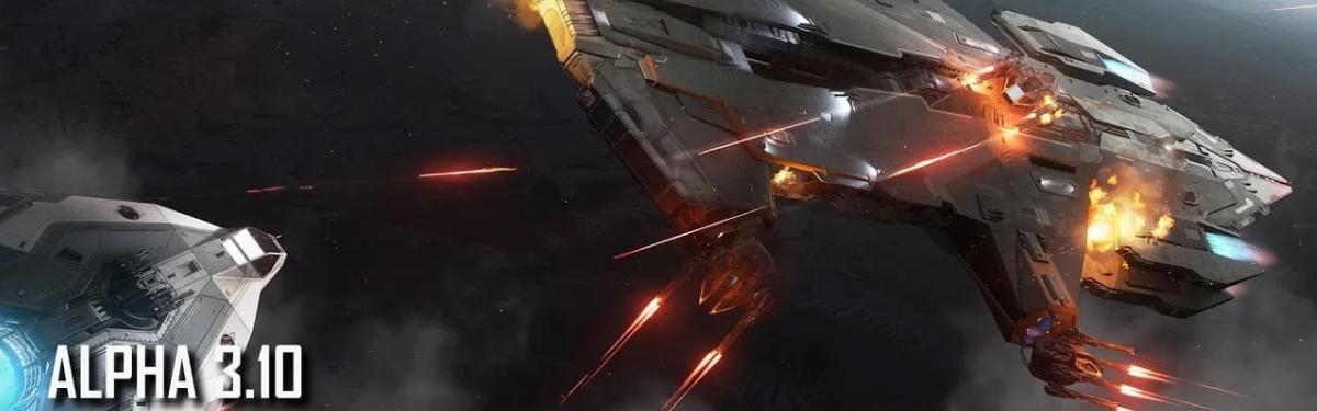 Star Citizen - Трейлер обновления Альфа 3.10