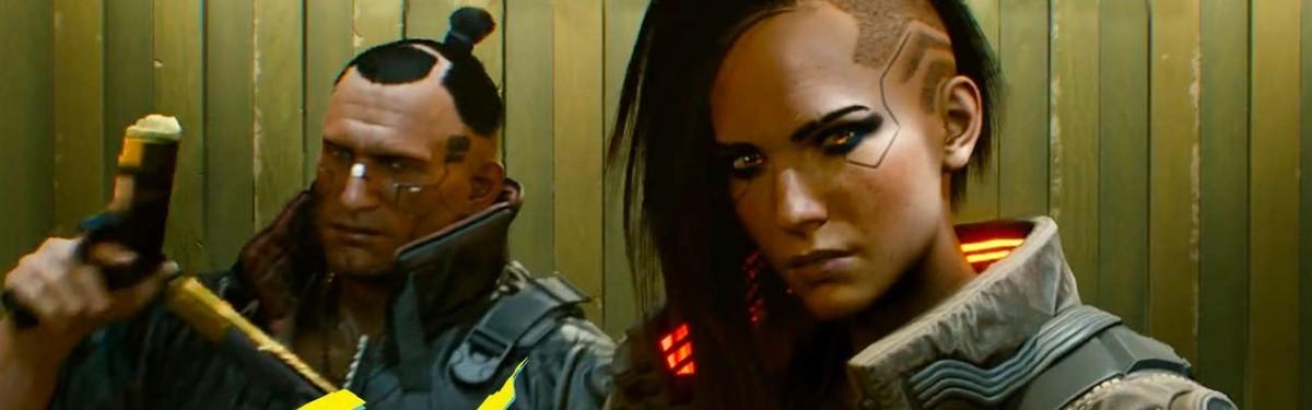 Нас скорее всего ожидает настольная игра по мотивам Cyberpunk 2077