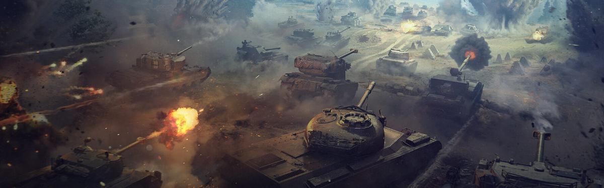 """World of Tanks - Начался первый этап """"Линии фронта 2021"""""""