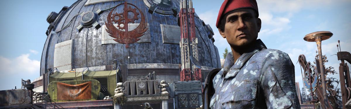 """Fallout 76 - С августовским обновлением начнется """"Укрепление АТЛАС"""""""