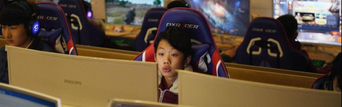 Донести на разработчика видеоигр еще никогда не было так просто — власти Китая запустили специальный сайт