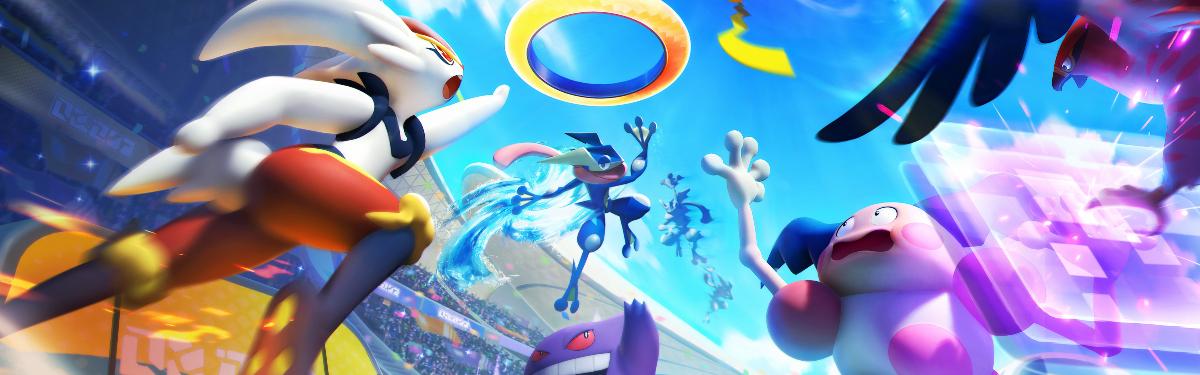 Pok?mon UNITE выйдет на Nintendo Switch 21 июля, а вскоре и на смартфонах