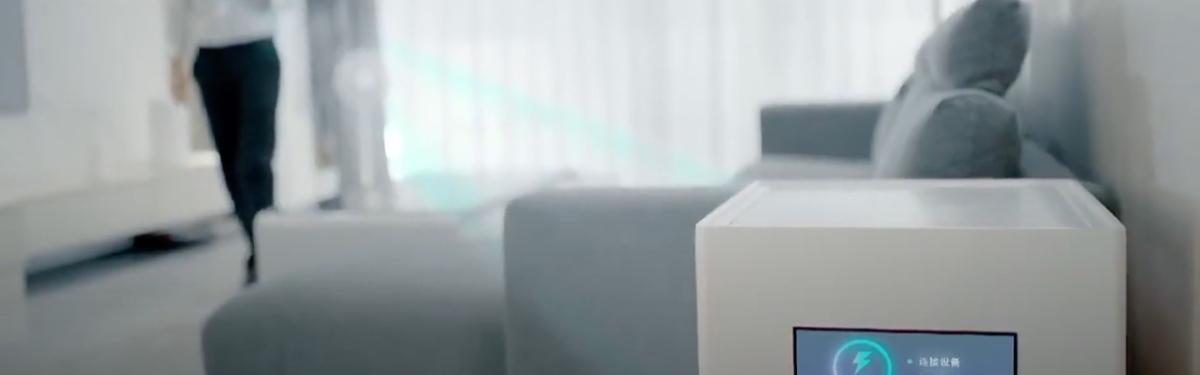 Xiaomi анонсировала беспроводную зарядную станцию. На этот раз — действительно беспроводную