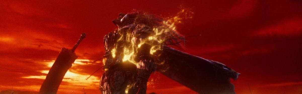 Elden Ring -