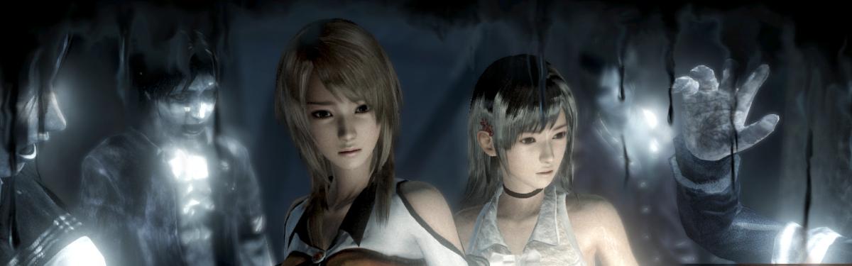 Вслед за Fatal Frame: Maiden of Black Water в будущем могут появиться другие ремастеры игр из этой серии