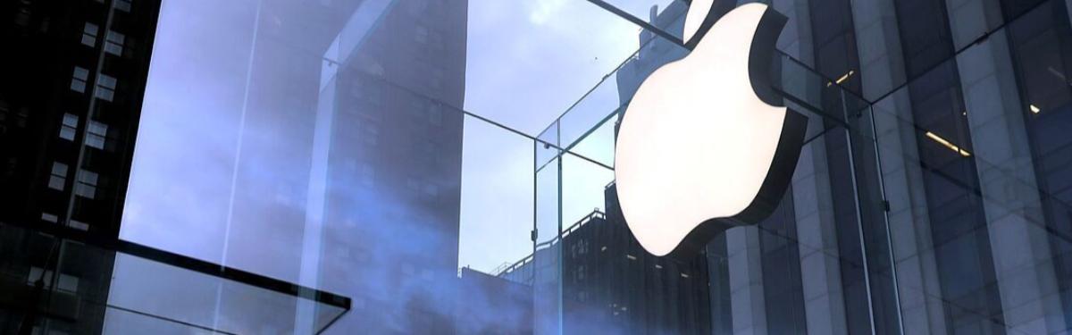 Федеральная антимонопольная служба РФ завела дело на Apple