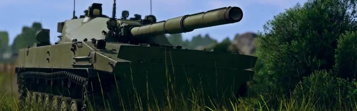 """""""Спрут-СД"""" станет новым топовым легким танком для СССР в War Thunder"""