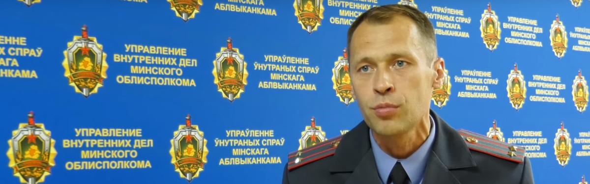 Полиция повязала 11-летнего белоруса за взлом игровых аккаунтов и их раздачу для раскрутки канала