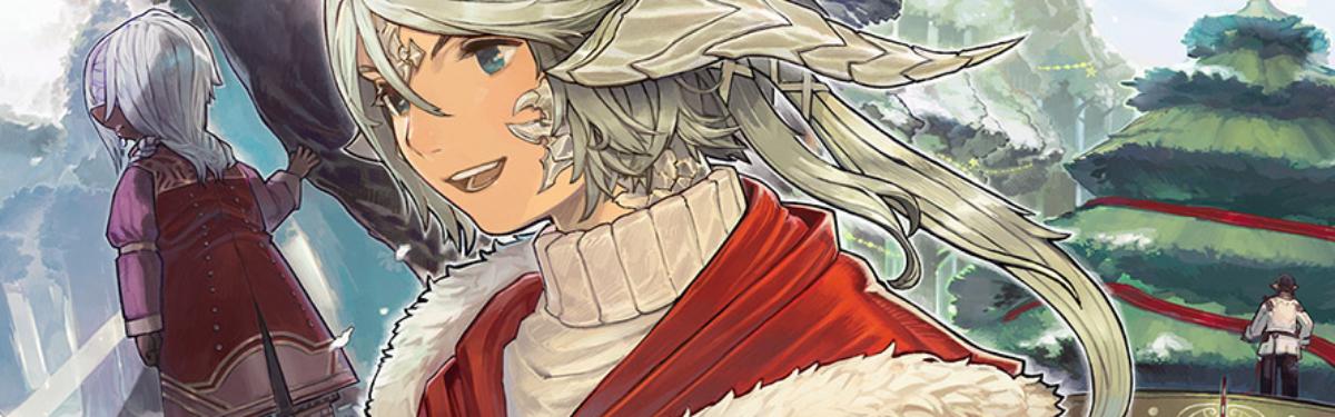 """Final Fantasy XIV - Вскоре стартует сезонный ивент """"Heavensturn"""""""