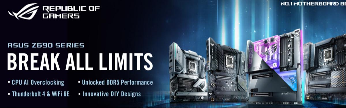 ASUS Z690 - полный модельный ряд материнских плат для новых процессоров Intel