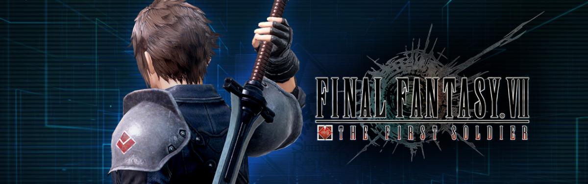 Открылась предрегистрация на королевскую битву Final Fantasy VII: The First Soldier