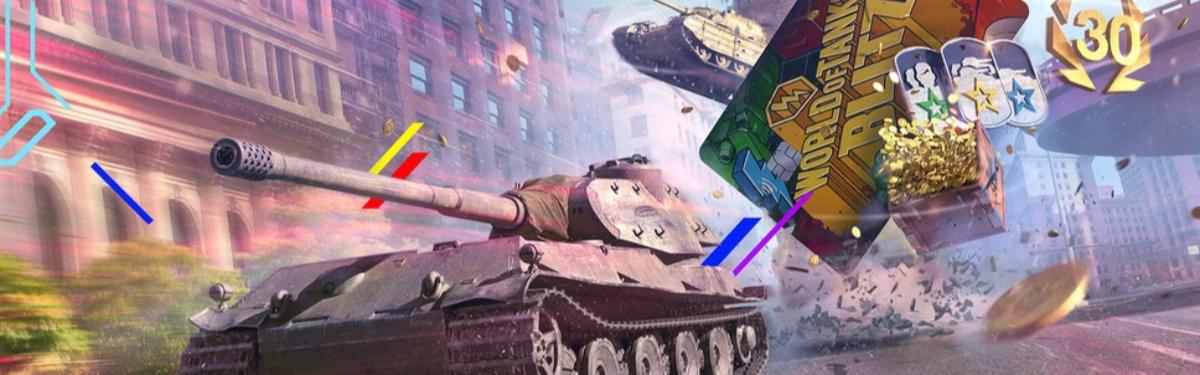 Диджитал-квест WoT Blitz и Tinkoff банка — «Миссия выполнима: Blitz-квест»