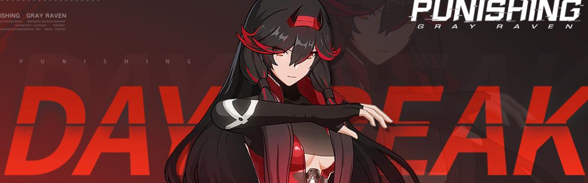 Punishing: Gray Raven - Точное время релиза ARPG, предзагрузка и другие ответы на вопросы