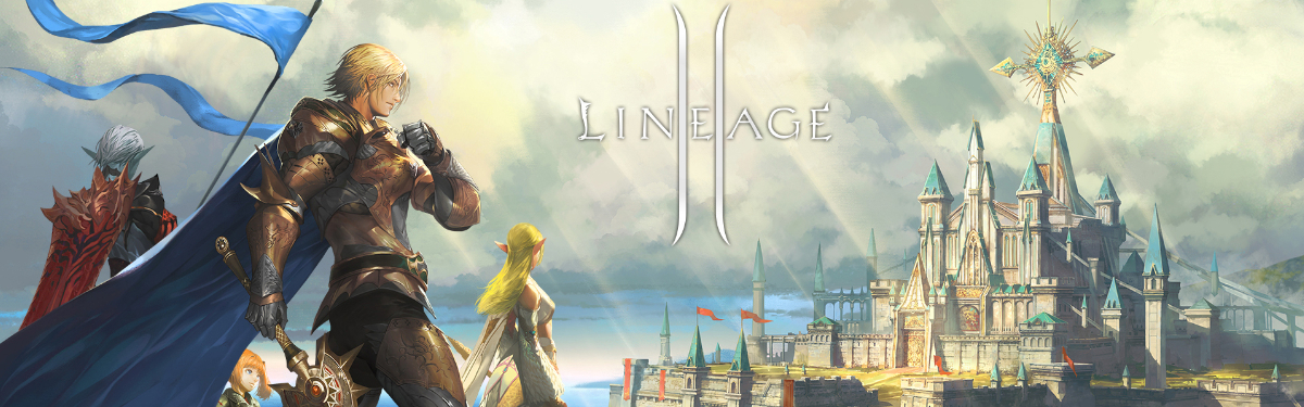 [Обзор] Lineage 2 Classic – Обновления корейской версии за июнь 2020 года