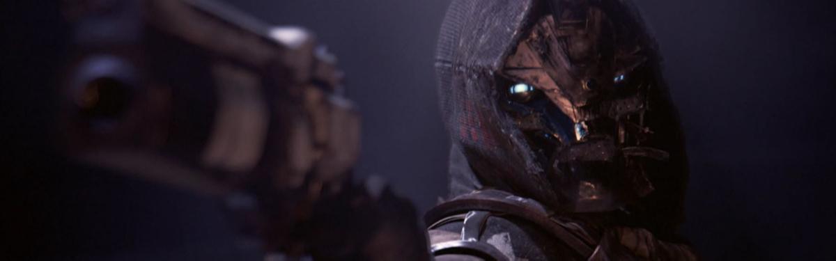 Из Destiny 2 вырежут часть контента первого дополнения «Отвергнутые»