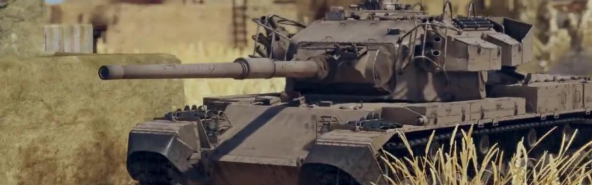 War Thunder - Бронетехника ЮАР получит отдельную ветку развития
