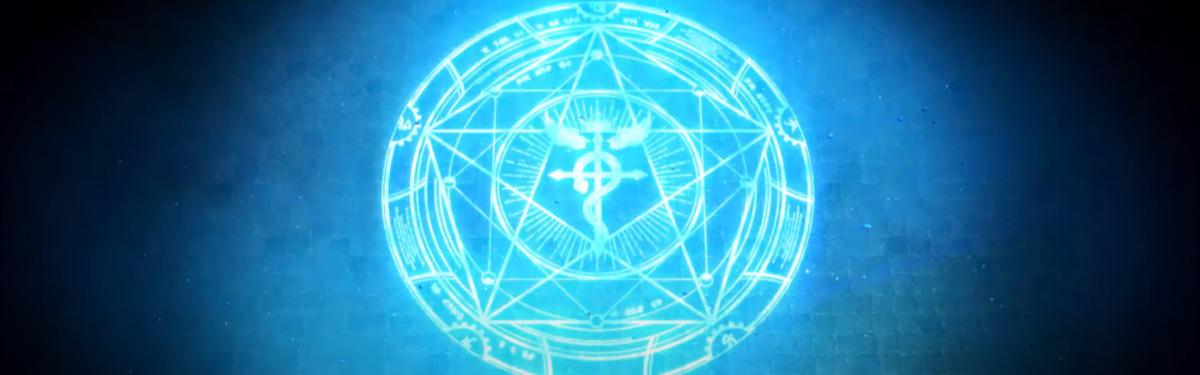 Square Enix анонсировала игру по «Стальному Алхимику» для смартфонов, а мангака - новую историю