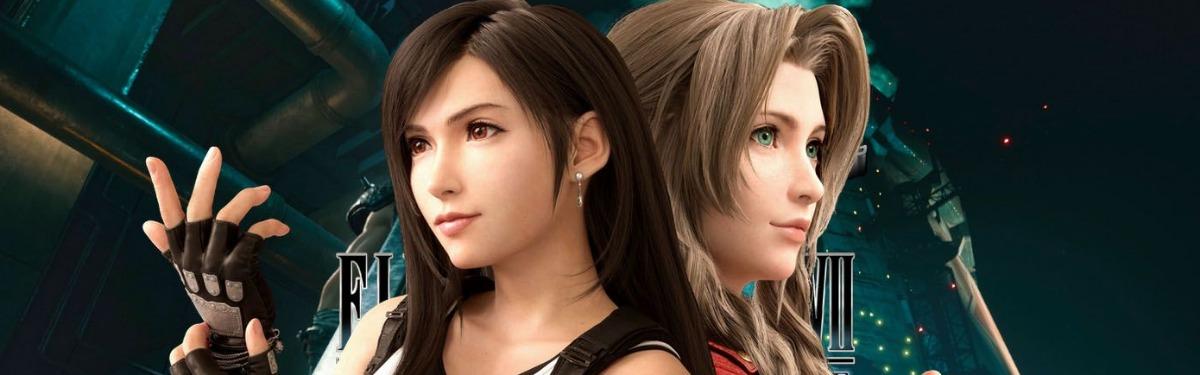 Слухи: Улучшенная версия Final Fantasy VII Remake для PS5 уже в разработке