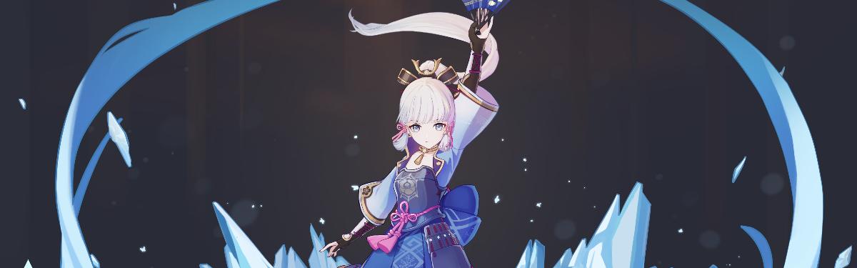 Genshin Impact — Способности и тизер нового персонажа Аяка