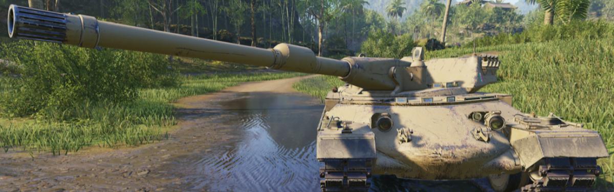 World of Tanks - Новые итальянские танки для консольной версии игры