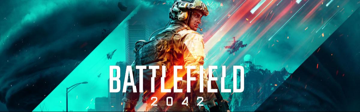 Стрим:  играем в Battlefield 2042 вместе со всеми