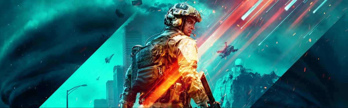 На консолях и ПК стартовало открытое бета-тестирование Battlefield 2042 для всех желающих