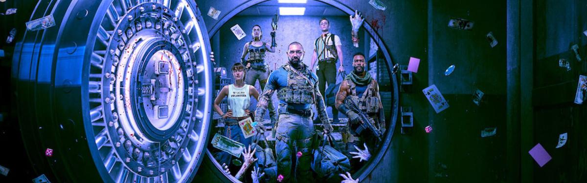 Netflix показал первые 15 минут «Армии мертвецов» Зака Снайдера