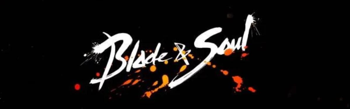 Blade & Soul - Обновление до UE4 изменит не только графику, но и несколько игровых систем
