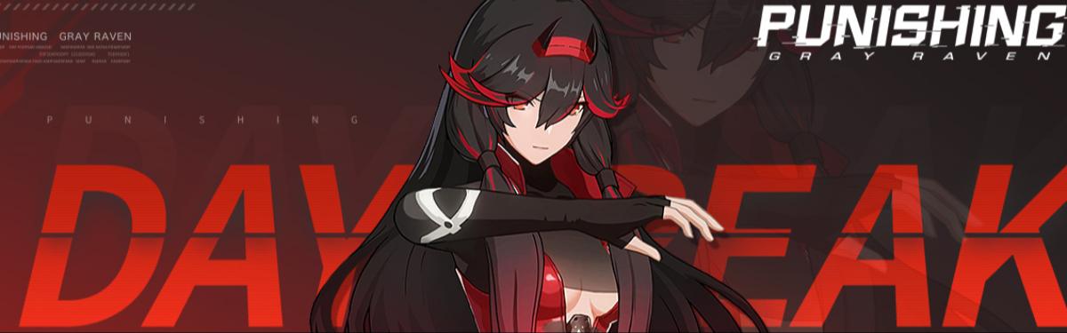 Punishing: Gray Raven - До релиза 4 дня, количество предварительных регистраций перевалило за 500,000