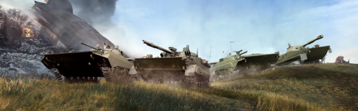 """Трейлер с новинками """"Гонки вооружений"""" для консольной версии World of Tanks"""