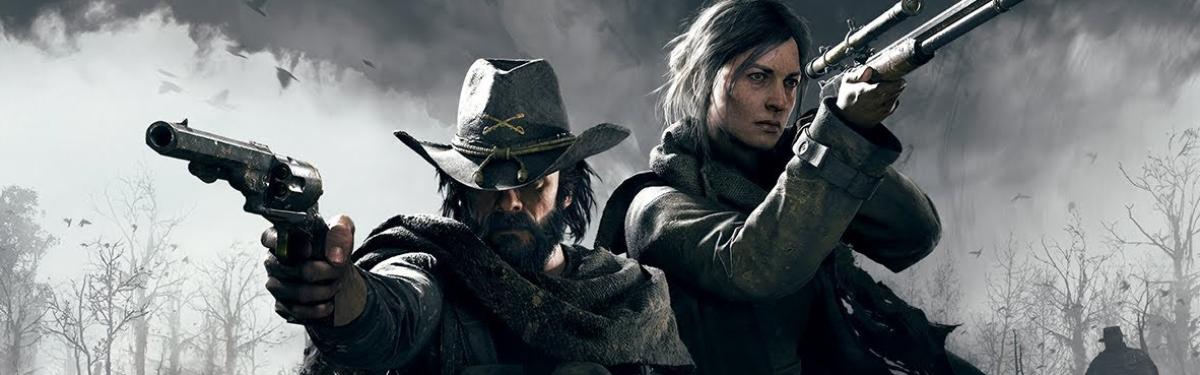 [Стрим] Hunt: Showdown - Охотимся и разыгрываем ключи к игре