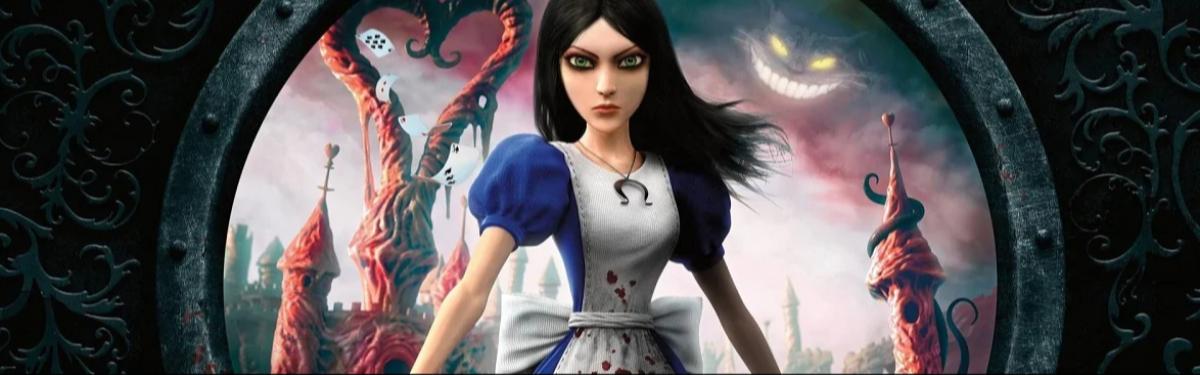 Геймдизайнер Американ МакГи надеется, что EA однажды попросит его сделать третью игру серии Alice