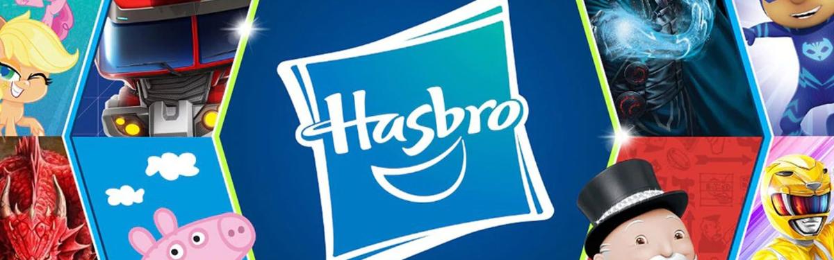Медиагигант Hasbro открывает новое игровое подразделение для создания AAA-проектов