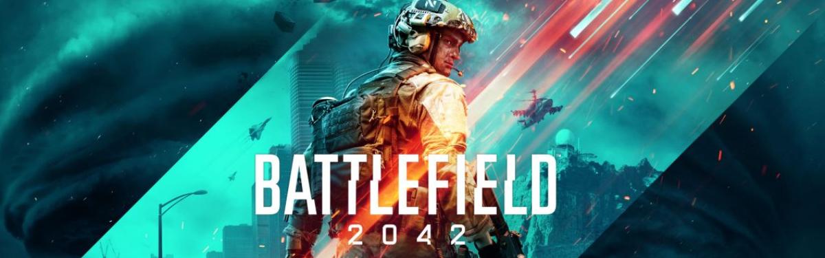 Battlefield 2042 - Ютубер сравнил карты из режима