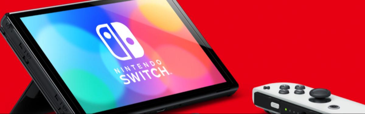 Гайд: Настройка экрана на Nintendo Switch OLED
