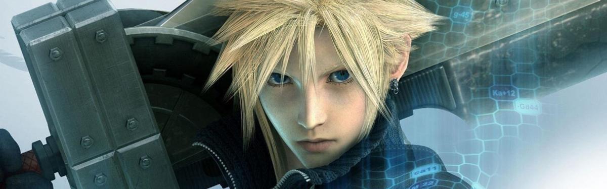 Final Fantasy VII: Дети пришествия - Фильм получит ремастер в 4K с HDR10