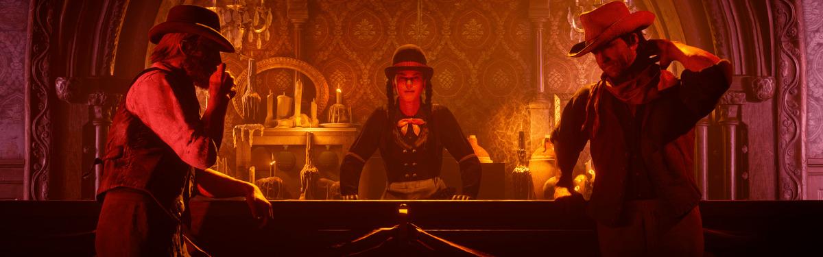 Red Dead Online - На фронтире началось празднование Хэллоуина