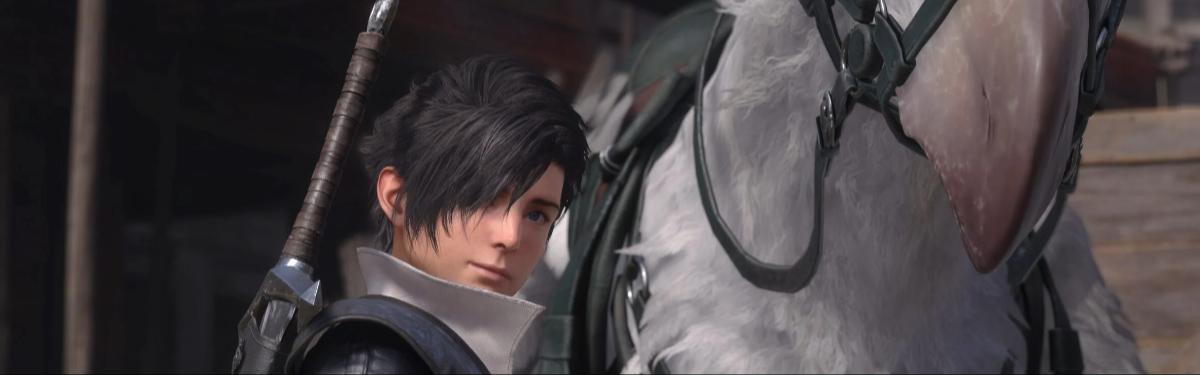 Final Fantasy XVI - Немного информации о разработке RPG от Наоки Йощида