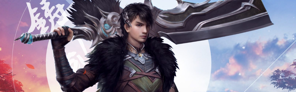 Swords of Legends Online - Как скачать и сколько это стоит