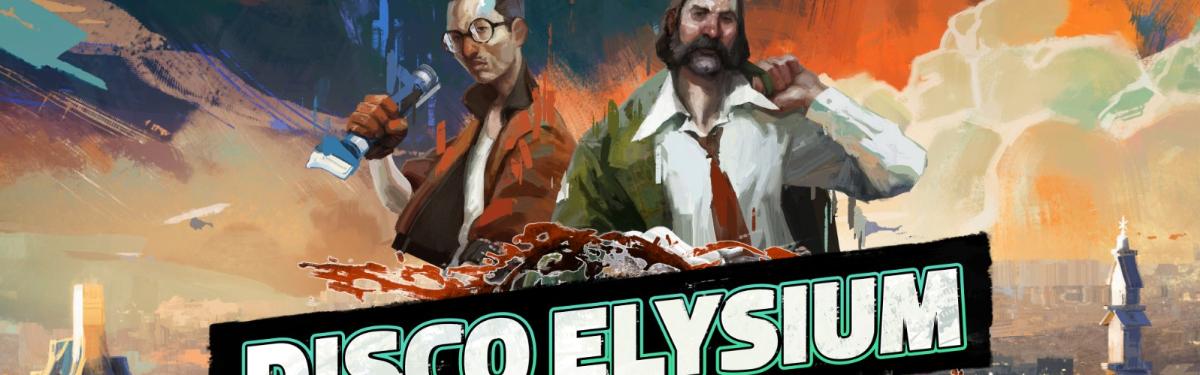 Disco Elysium: The Final Cut — выйдет в октябре