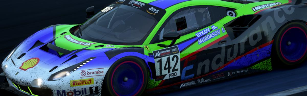Стрим: Endurance Esports - Alien Zadrotti Pro Cup - 6 этап (Кьялами)