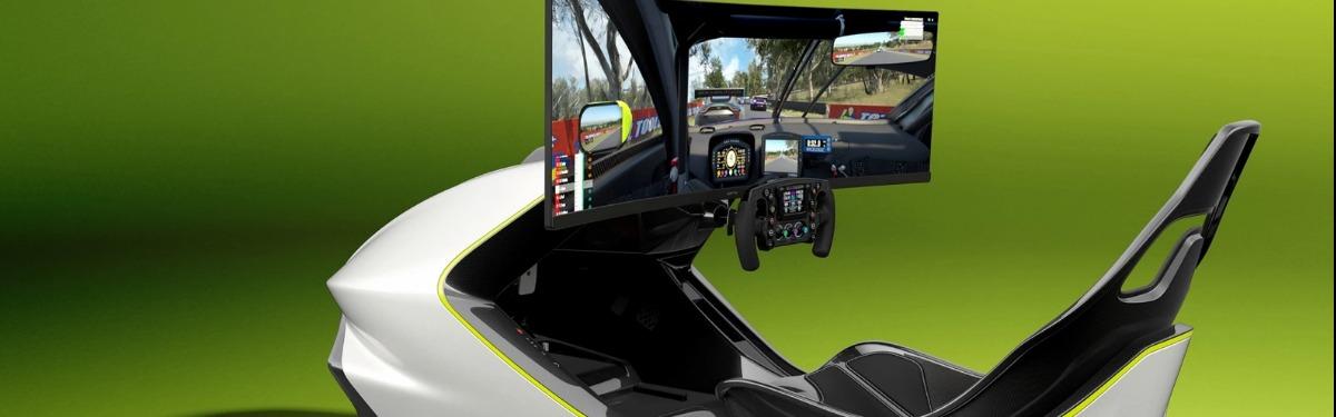 Aston Martin представила игровой симулятор за £57 500