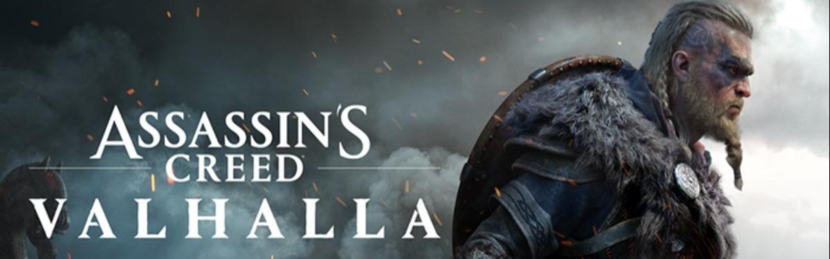 Assassin's Creed Valhalla добавляет функцию, о которой просили фанаты