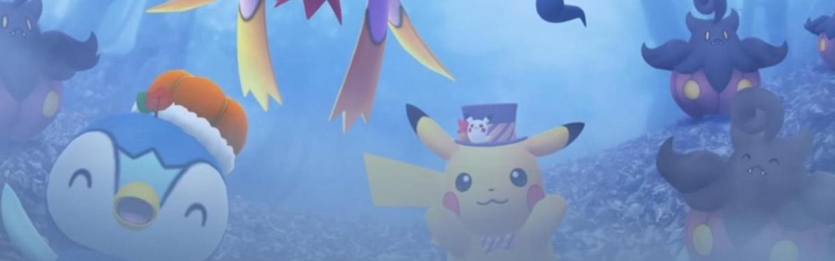 В новом событии Pokémon Go «Halloween 2021» игрокам предстоит обратить внимание на размер своих тыкв.